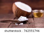 grated coconut in focus with... | Shutterstock . vector #762551746