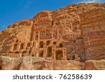 dwellings carved into the stone ... | Shutterstock . vector #76258639