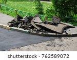 asphalt road renovation  patch...   Shutterstock . vector #762589072