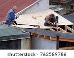 varna  bulgaria   november 25 ... | Shutterstock . vector #762589786