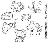 vector set of mouse | Shutterstock .eps vector #762590866
