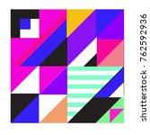 trendy geometric elements... | Shutterstock .eps vector #762592936