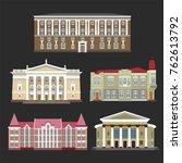 vector illustration set of... | Shutterstock .eps vector #762613792