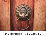 a close up image of brass asian ... | Shutterstock . vector #762625756