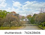 The Ruins Of Fukuoka Castle At...