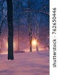 winter city park at night.... | Shutterstock . vector #762650446