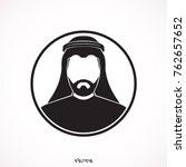 vector avatar muslim men in... | Shutterstock .eps vector #762657652
