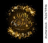 gold glittering star dust circle | Shutterstock .eps vector #762675946