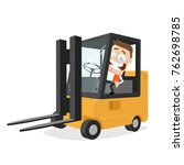 happy logistician with forklift ... | Shutterstock .eps vector #762698785
