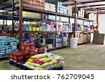 soshanguve  south africa   8...   Shutterstock . vector #762709045