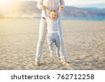 closeup. mother playing with... | Shutterstock . vector #762712258