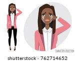 black african american woman... | Shutterstock .eps vector #762714652