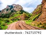 mountain road landscape | Shutterstock . vector #762715792
