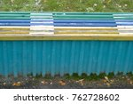 a wooden and concrete bench  a... | Shutterstock . vector #762728602