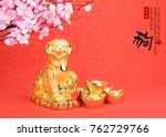 chinese new year decoration... | Shutterstock . vector #762729766