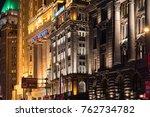 shanghai  china   november ... | Shutterstock . vector #762734782