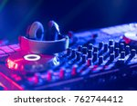 in selective focus of pro dj... | Shutterstock . vector #762744412