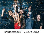 young beautiful people dancing... | Shutterstock . vector #762758065