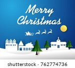 merry christmas  paper art... | Shutterstock .eps vector #762774736