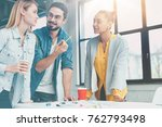 team of successful young... | Shutterstock . vector #762793498