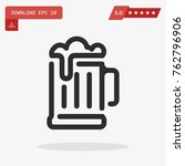 outline beer icon isolated on...