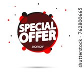 special offer  sale tag  banner ... | Shutterstock .eps vector #762800665