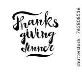 festive writing in english | Shutterstock .eps vector #762808516