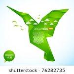eco friendly green origami...