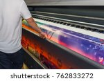 large format printing machine... | Shutterstock . vector #762833272