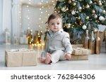 cute little boy playing near... | Shutterstock . vector #762844306