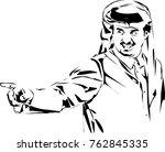 doha  qatar   november 26  emir ...   Shutterstock .eps vector #762845335