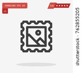 stamp vector icon | Shutterstock .eps vector #762855205