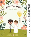 cute wedding card cartoon bride ... | Shutterstock .eps vector #762877702