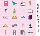 set school education tools... | Shutterstock .eps vector #762893068