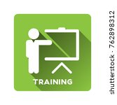 training icon vector | Shutterstock .eps vector #762898312