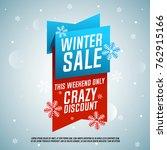 winter sale origami banner....   Shutterstock .eps vector #762915166