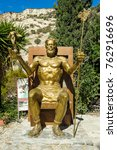 Small photo of PAPHOS, CYPRUS - October 24, 2017: Statue of greek god Zeus near Adonis Baths, the famous showplace for tourists