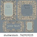 victorian baroque floral... | Shutterstock .eps vector #762919225