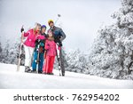 happy woman with family... | Shutterstock . vector #762954202