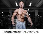brutal strong bodybuilder... | Shutterstock . vector #762954976