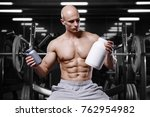 brutal strong bodybuilder... | Shutterstock . vector #762954982