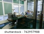 height of working day man and... | Shutterstock . vector #762957988