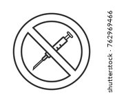 forbidden sign with syringe... | Shutterstock .eps vector #762969466