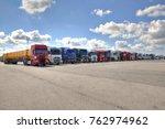 st. petersburg  russia   july...   Shutterstock . vector #762974962