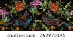 embroidery two chinese dragons... | Shutterstock .eps vector #762975145