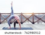 yoga. young yogi woman... | Shutterstock . vector #762980512