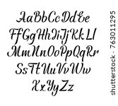 handwritten vector aphabet.... | Shutterstock .eps vector #763011295