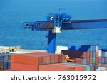 port cargo crane and container  ... | Shutterstock . vector #763015972