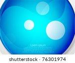 glossy sphere background | Shutterstock .eps vector #76301974
