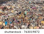 aerial view on chaos of colored ... | Shutterstock . vector #763019872